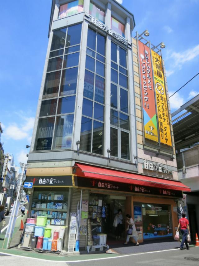 画像: 真打みかさ 自由ヶ丘 - 東京都目黒区