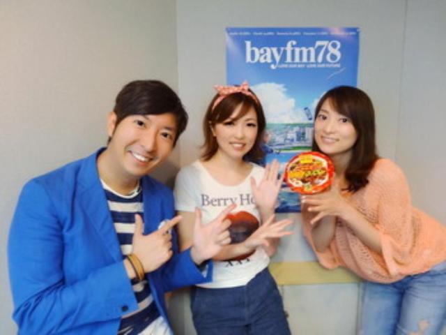 画像: ラジオ番組ベイエフエム有村昆と松本英子のThe BAY☆LINE(ザ・ベイライン)出演報告