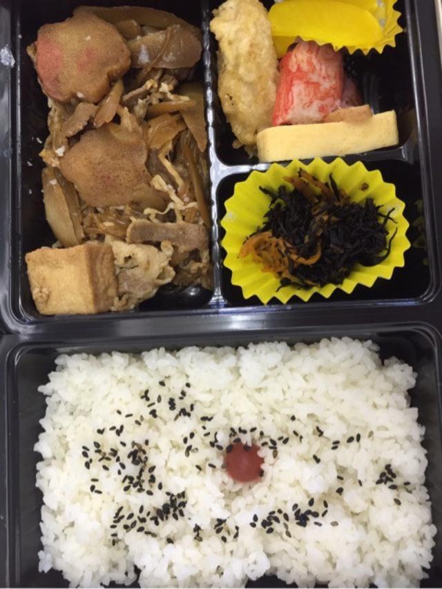 画像: 元大関と大食い対決☆