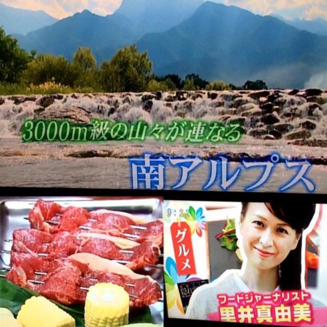 画像: 今朝のテレビ出演/フジ(関西テレビ)「にじいろジーン」/「ふるさとりっぷ」八ヶ岳 清里