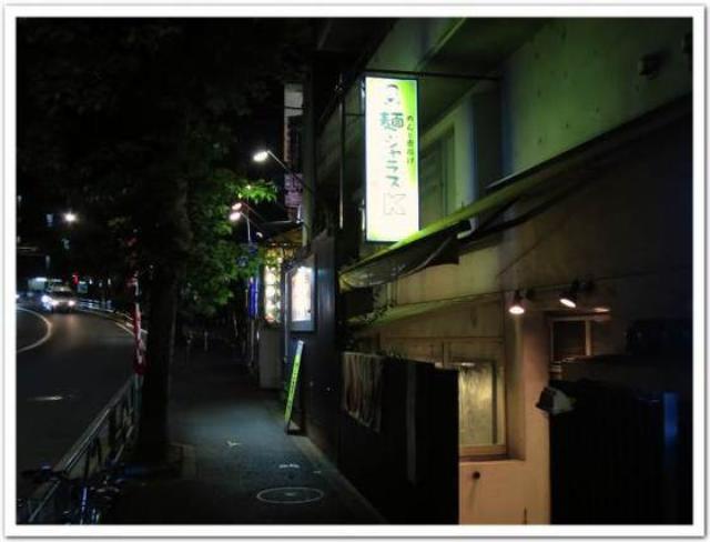 画像: カレーですよ2353(成城 麺ジャラスK)格闘カレー、再び。