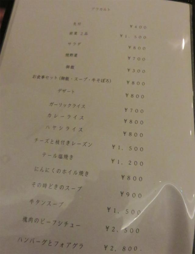 画像: 【福岡】艶めかしいお肉の鉄板焼きとワイン♪@La Boucherie S