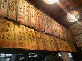 画像: 【蒲田】蒲田を代表する大衆酒場「鳥万」で餃子&手羽餃子