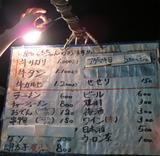 画像: 【福岡】長浜ラーメンとお肉が美味しい天神の屋台♪@ともちゃん