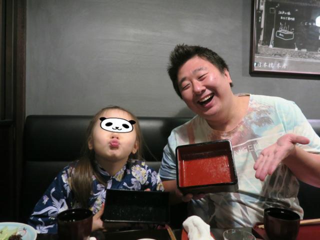 画像: 玉ゐ(銀座/あなご)