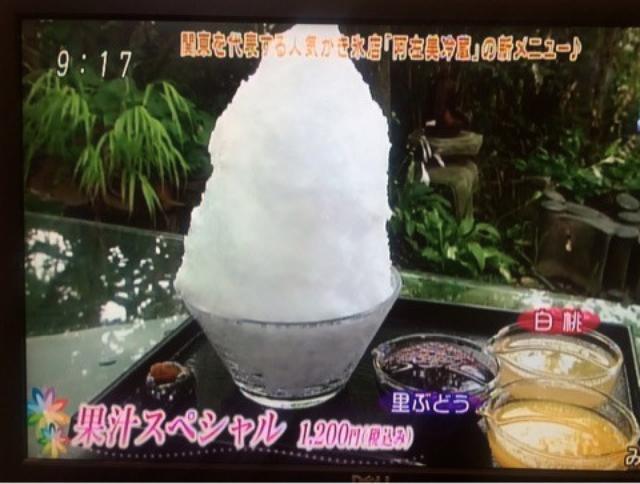 画像: 今朝テレビ出演でした/フジテレビ ・関西テレビ「にじいろジーン」
