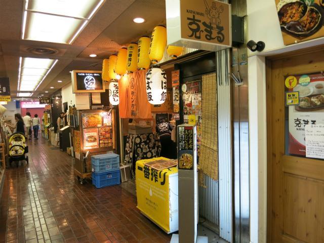 画像: 長田タンク筋 - 兵庫県神戸市