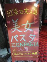 画像: 【福岡】創業1963年!おばちゃん達が切り盛りする中洲の大衆酒場♪@酒一番