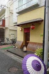 画像: 京しずく(恵比寿)鯛茶漬けの余韻