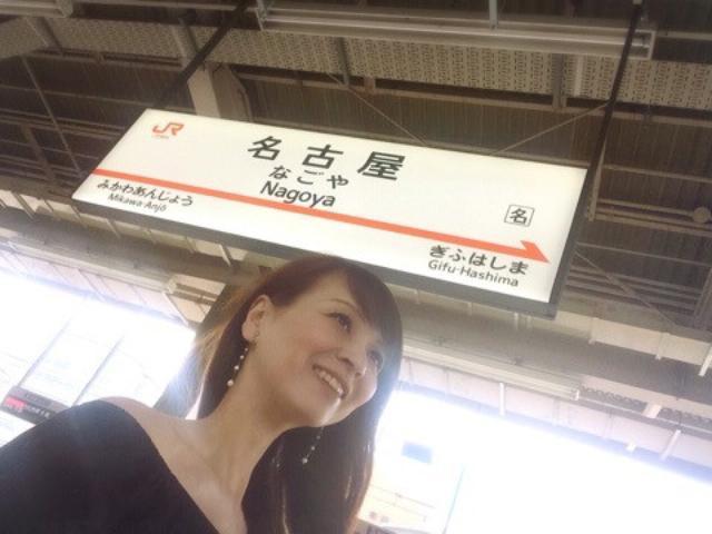 画像: 名古屋 着♪「楽天うまいもの大会」行く予定。楽天roomでもご紹介しますねー