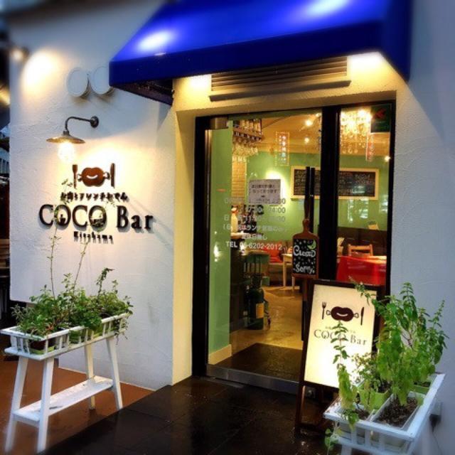 画像: 試食体験イベント@COCO Bar Kitahama