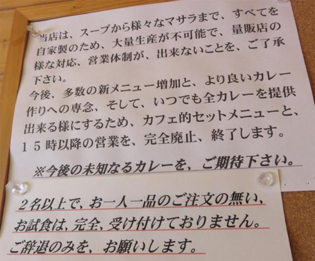 画像: 【福岡】研究してるなぁ!と思う創作カレー♪@スプーンソング