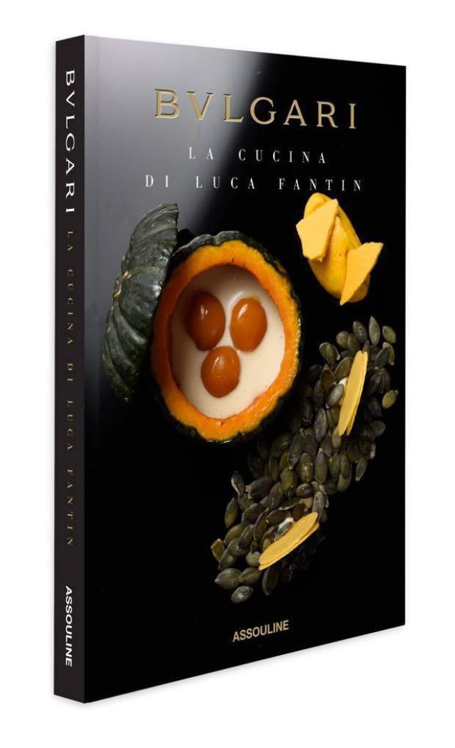 画像: 本日発売!「ブルガリ」ルカ・ファンティン シェフ 初のフォト料理本!日本食材の32レシピと四季