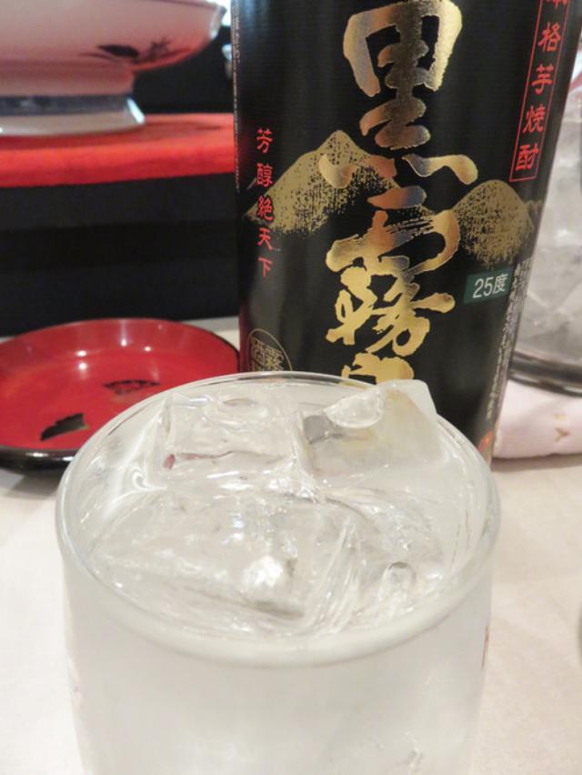 画像: 【福岡】会員制・和服割烹着・家庭料理♪@お寛ぎ所 萩乃屋