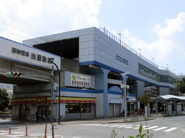画像: あたりや - 兵庫県尼崎市