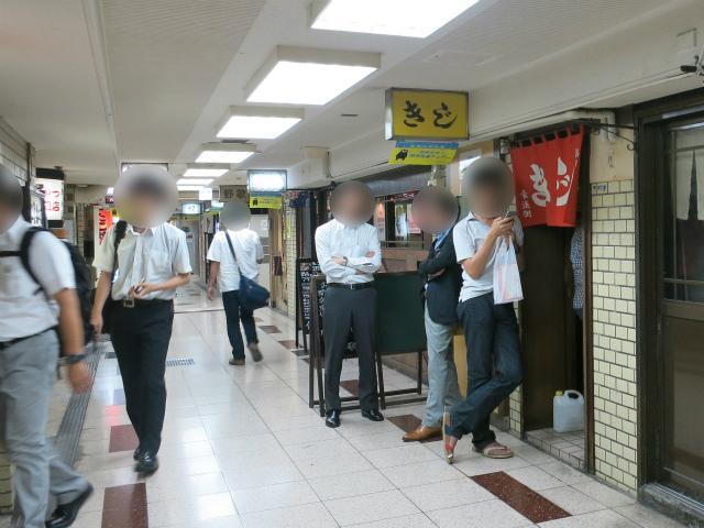 画像: きじ 本店 - 大阪府大阪市