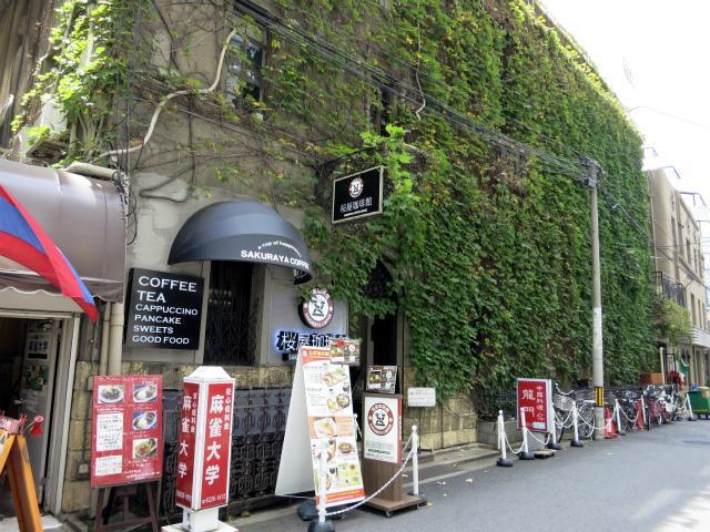 画像: 中華料理 龍門 - 大阪府大阪市