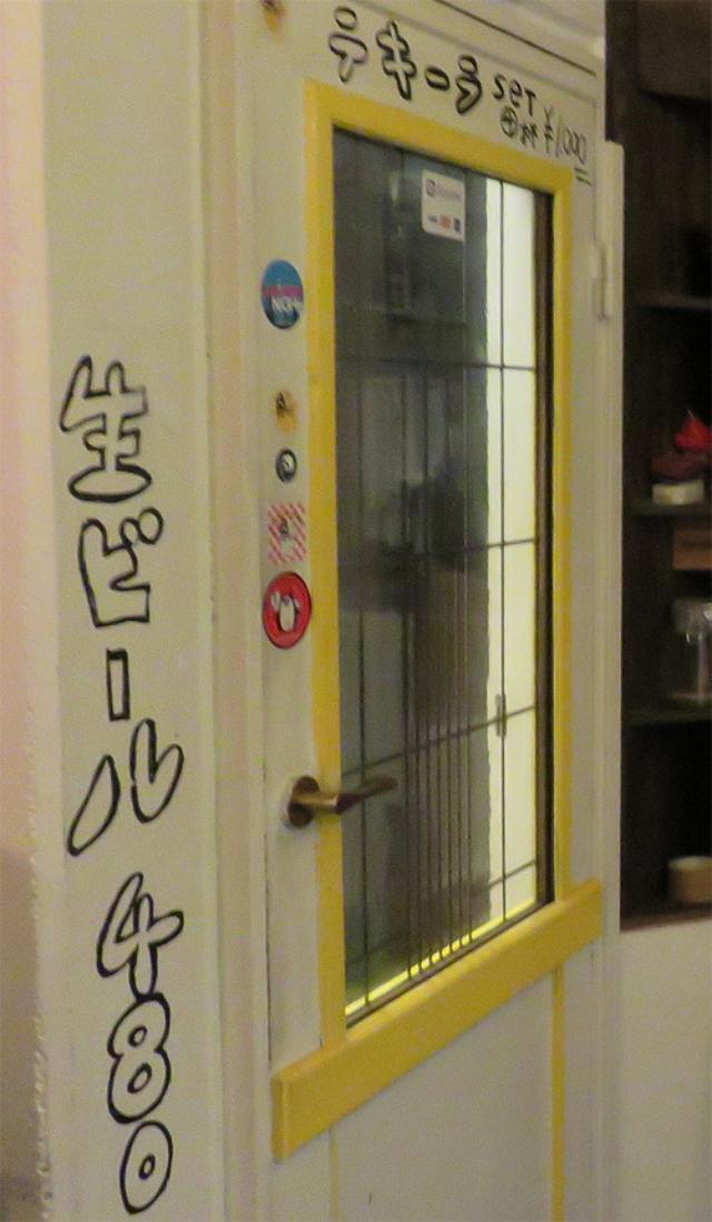 画像: 【福岡】カレ宅で真夜中のスパイスカレー♪@博多のカレ