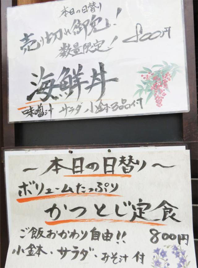 画像: 【福岡】牛スジラーメン&牛スジカレーうどん♪@旬の鮮魚と魂の煮込み 照 博多駅前店