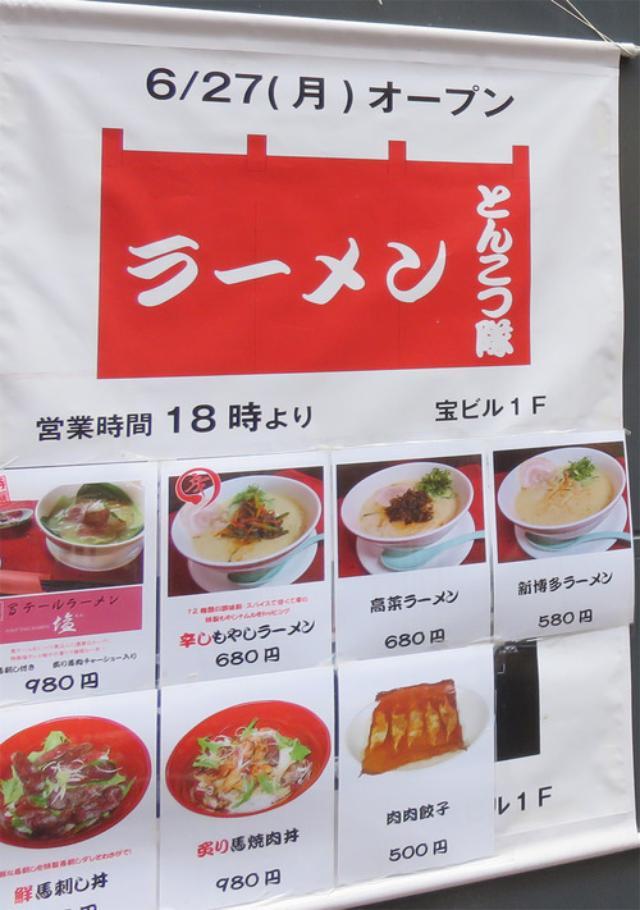 画像: 【福岡】人気の焼肉定食&上質なハヤシライス♪@中洲 ちんや