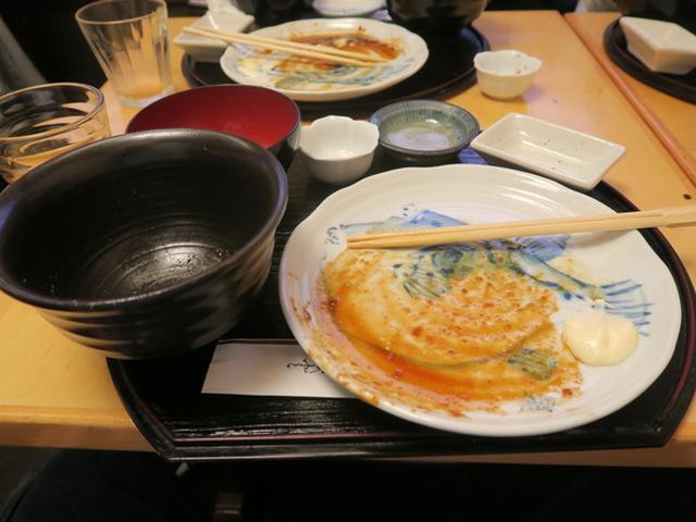 画像: おこげ(赤坂/豚の生姜焼き定食)