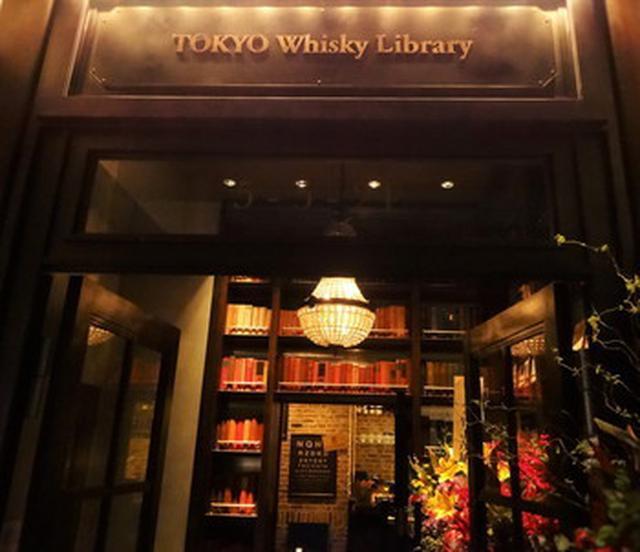 画像: TOKYO Whisky Library(トウキョウ ウィスキー ライブラリー)表参道にOPEN