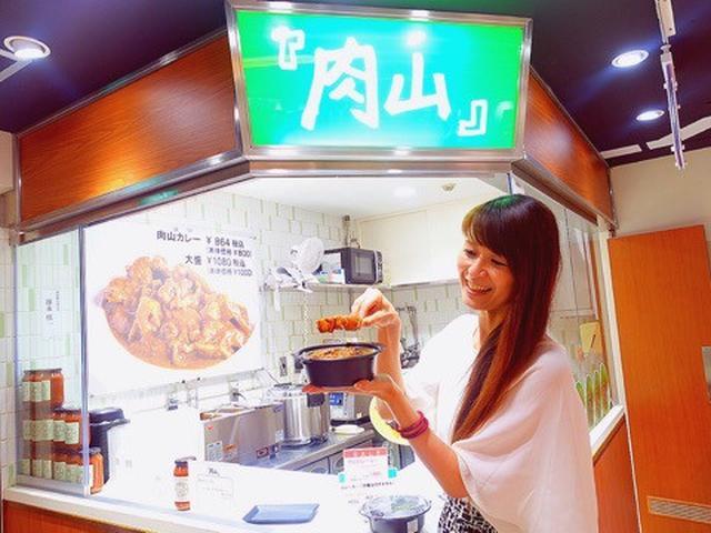 画像: 肉山カレーにお惣菜をトッピング/東急フードショー「シブヤスタンド」で楽しむvol.1