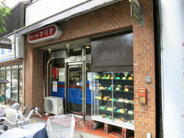 画像: 喫茶マリヤ - 京都府京都市