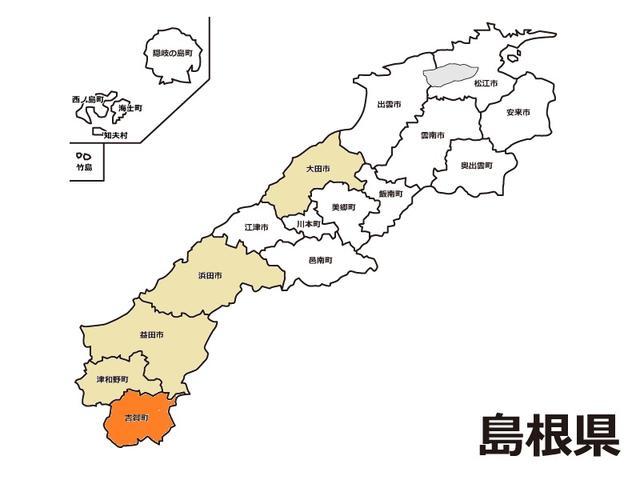 画像: 「島根・吉賀町 古民家訪問、森の間(もりのま)おにぎりランチ」