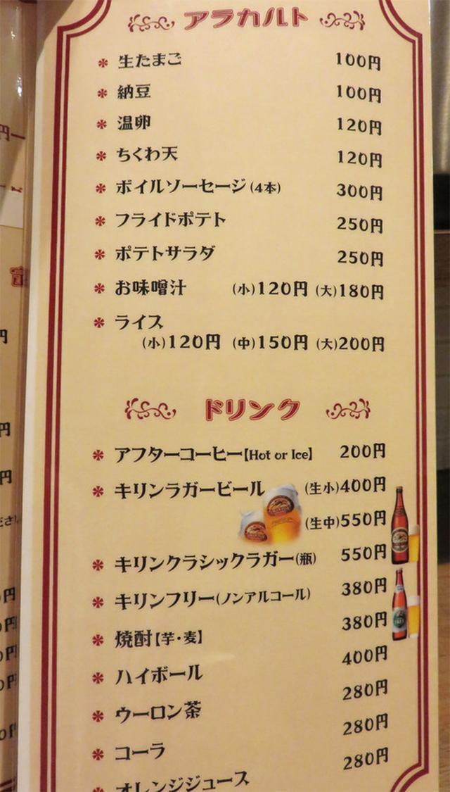 画像: 【福岡】人気のポークソテー&鉄板ナポリタン♪@ボンバーキッチン