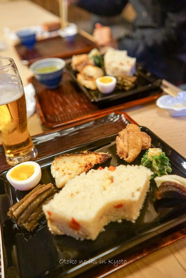 画像: 志る幸(京都)万能な京料理のお店