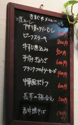 画像: 【福岡】ママの手作りおかず&博多香味焼きそば飲み♪@コロール
