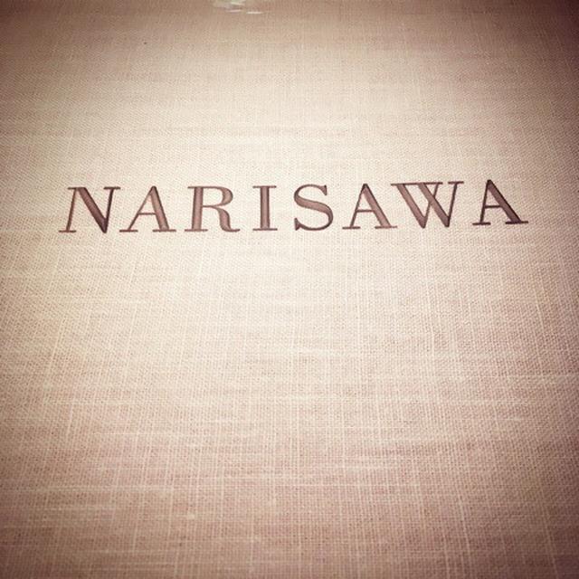 画像: NARISAWA