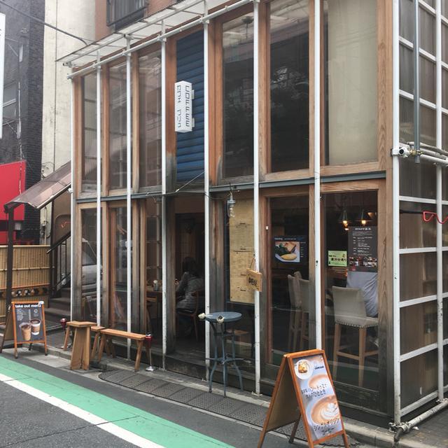 画像: カフェ ブリュ (CAFE BLEU) @ 神泉
