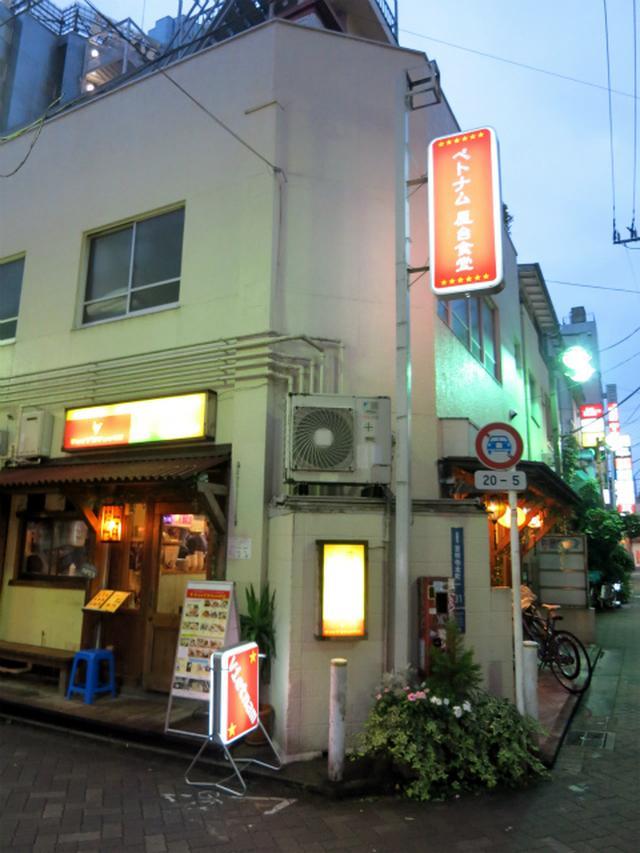 画像: チョップスティックス 吉祥寺店 - 東京都武蔵野市