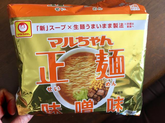 画像: 【福岡】マルちゃん正麺で作る肉もやしそば♪