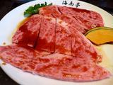 画像1: 本日のランチは城東区にある焼肉屋さん「海南亭 緑橋店」に行きました。いつも大変お世話になっているA社長とA専務に「Mさん、美味しい焼肉ランチに行きましょう!」と連れて行っていただきました(^^この海南亭は私にとってとても... emunoranchi.com