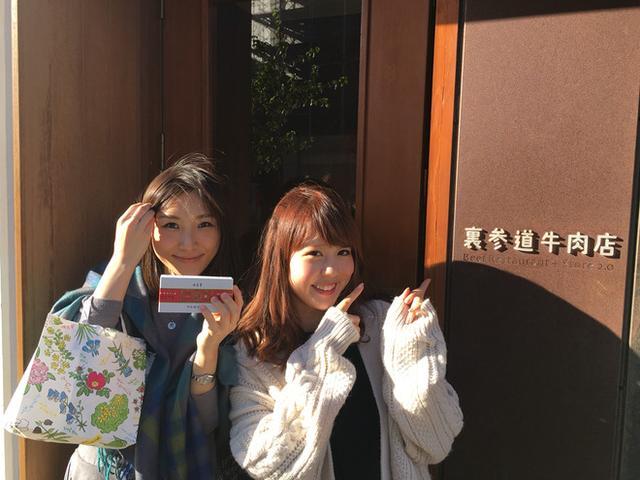 画像: 札幌なう/裏参道牛肉店 @ 円山公園