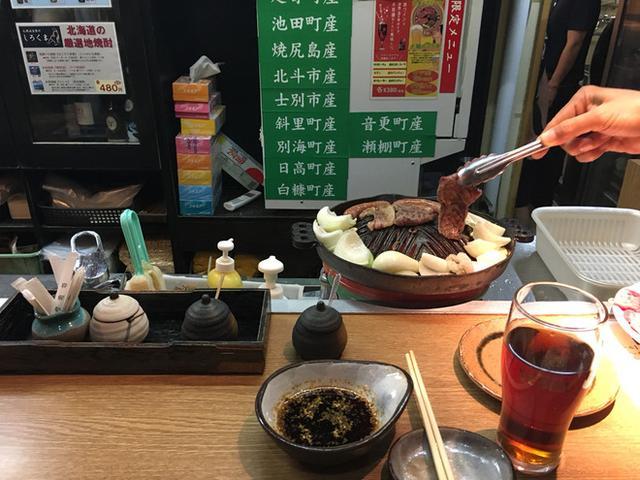 画像: しろくま 札幌本店 @ すすきの