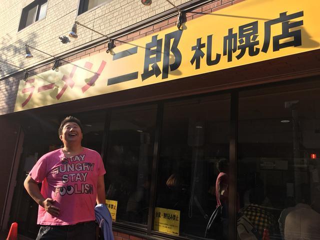 画像: 10年ぶりの二郎@ラーメン二郎 札幌店