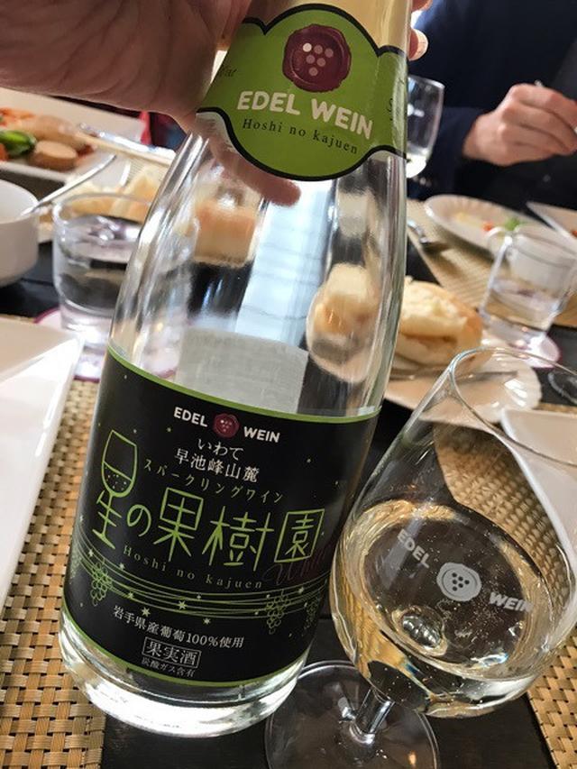 画像: いざ、岩手県花巻市「エーデルワイン」へ。大迫(おおはさま)ぶどう100%ワインを体感
