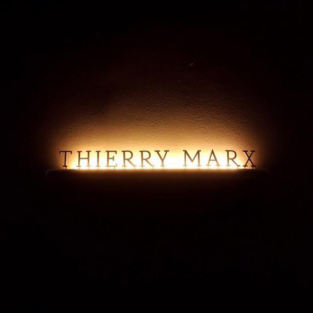 画像: 初訪問!Thierry Marx☆ティエリーマルクス