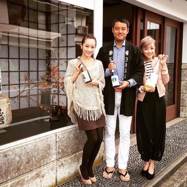 画像: 富山ツアーvol.3 玉旭酒造