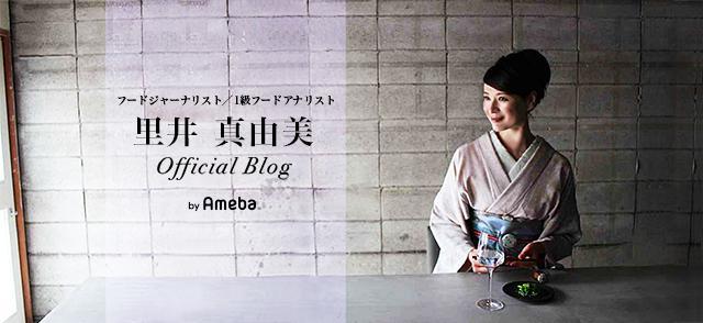 画像: 里井真由美『#instafood #ネオソフト と #丹波栗 ジャム #食べあるキング #あると便...』