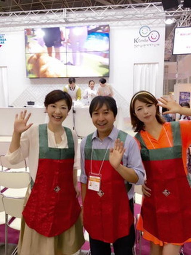 画像: 『ツーリズムEXPOジャパン2016 京幾道ステージトークショーからのスリランカフェスティバル』