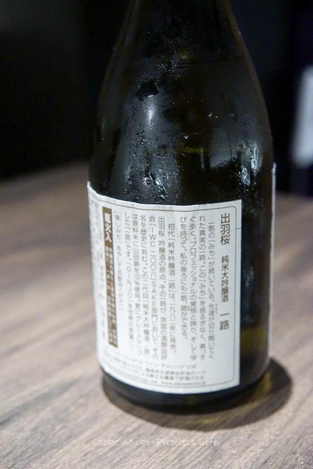 画像: うしごろ 貫 (五反田)シビれるレア酒に囲まれて