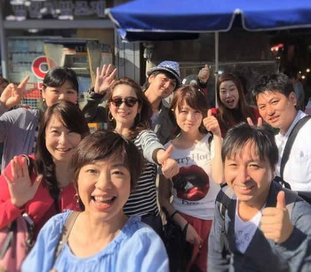 画像: 韓国|フードアナリスト金成姫のオフィシャルブログ