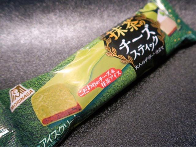 画像: 森永 抹茶のチーズスティック