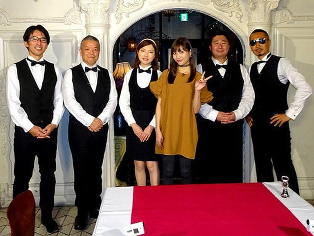 画像: メ〜テレ「しゃべるレストラン 食べあるキングの推しメシ」GYAO!で配信中