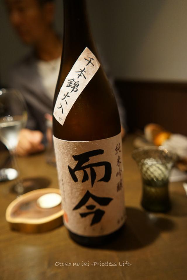 画像: シンシア (千駄ヶ谷)もののふフレンチ